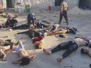 """شاهد """"يوم قيامة"""" إثر هجمة كيمياوية في سوريا"""