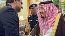 Saudi Arabia and Pakistan to strengthen parliamentary relations