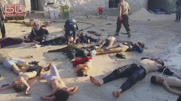 صدام بين روسيا والغرب في مجلس الأمن بسبب كيماوي سوريا