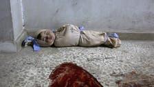 """""""وأد"""" للهدنة في الغوطة.. 46 غارة روسية تستهدف أحياءها"""