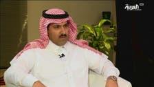 یمنی حوثیوں نے تیل بردار 19 جہاز یرغمال بنا لیے: سعودی سفیر کی تصدیق