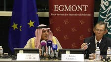 Jubeir: Qatar issue minor compared to other crucial regional crises