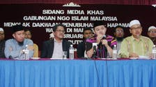 Malaysia scholars deny forming body to monitor Two Holy Mosques