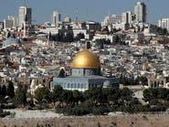 بيان مصري أردني فلسطيني: لا حل إلا بقيام الدولتين