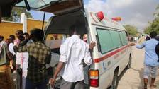 مقديشو: مقتل شخصين بانفجار سيارة قرب البرلمان