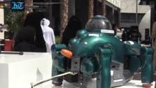 Forget RoboCop: Dubai Police unveils the 'Smart Dog'