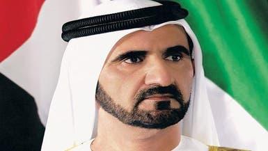 دبي.. لجنة عليا عقارية لتحقيق التوازن وتجنب تكرار المشاريع