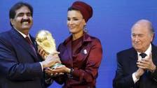 کیا فٹ بال کپ 2022ء کی میزبانی قطر کے ہاتھ سے نکلنے والی ہے؟