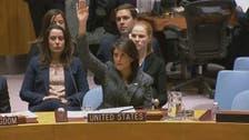 حوثی باغی غیرمشروط طور پر جنگ بندی کی تجاویز قبول کریں: امریکا