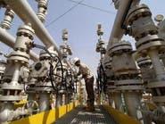 أسعار النفط تصعد بعد سلسلة خسائر حادة