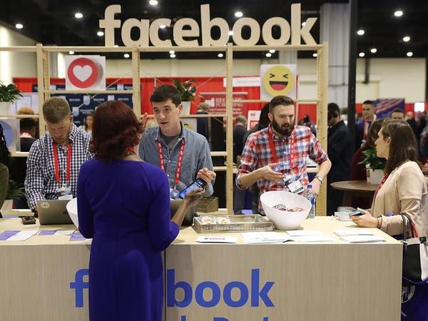 """""""فيسبوك"""" تسحب منصة افتراضية للسلاح بعد مجزرة فلوريدا"""