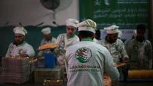 شاہ سلمان ریلیف مرکز کی مشرقی الغوطہ کے مکینوں کےلیے فوری انسانی امداد