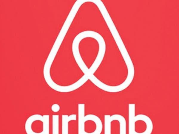 لهذه الأسباب  Airbnbتقاضي بلدية نيويورك