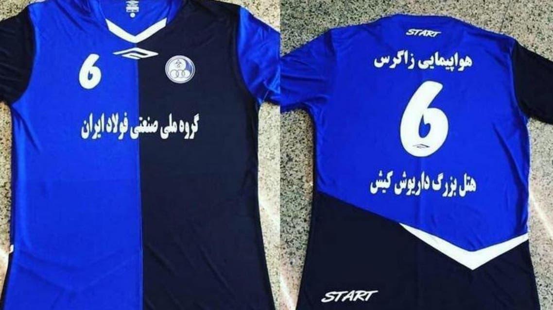 «استقلال خوزستان» با سه آرم تبلیغاتی وارد زمین شد