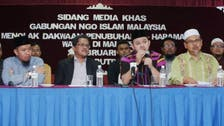 ملائیشیا کی متوازی حرمین مانیٹرنگ کمیٹی تشکیل دینے کی تردید