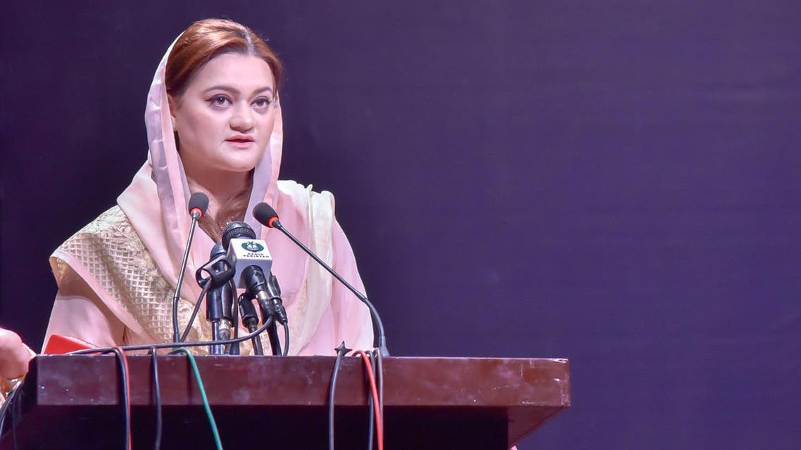 Marriyum Aurangzeb is a Pakistani politician, Minister of State for Information and Broadcasting