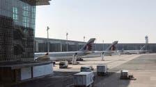 Qatar airport passenger traffic falls, cargo imports rises