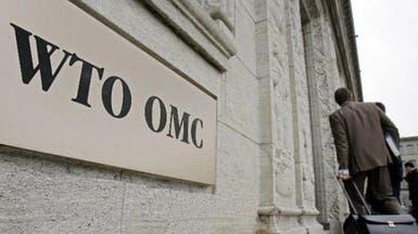 التجارة العالمية: قطع السعودية علاقاتها مع قطر مبرر