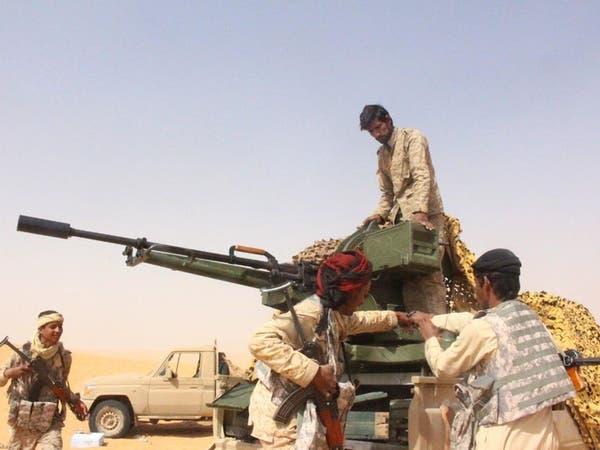 اليمن.. تقدم جديد في البيضاء ومصرع 20 حوثياً بصرواح