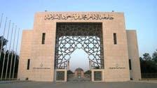 تعليق الدراسة وعودتها في الرياض.. هنا التفاصيل الكاملة