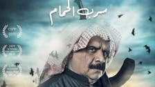 'Swarm of Doves': Kuwait's first film on Gulf war to make local debut
