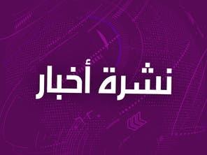 ae alarabiya