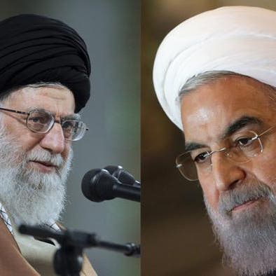 """خامنئي يرفض التفاوض على """" شرف الثورة"""".. وروحاني لا يمانع"""