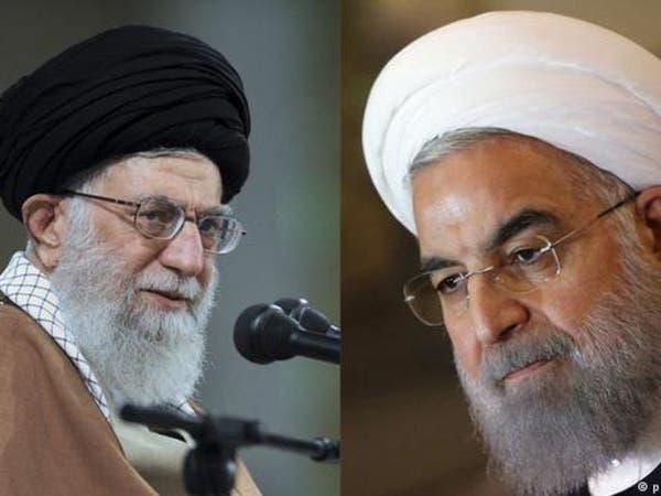 خامنئي وروحاني يعترفان بأزمة إيران الاقتصادية