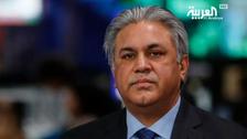 """""""ابراج"""" گروپ کے پاکستانی نژاد بانی کو مالی بدعنوانی کے الزامات کا سامنا"""