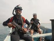 اليمن.. الجيش ينفذ عملية نوعية في عرض البحر
