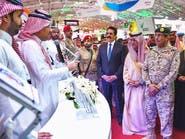 صناعتنا قوتنا.. تعرف على أكبر معرض عسكري سعودي