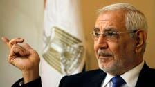 مصری حکومت کے ناقد اور سابق صدارتی امیدوار ابو الفتوح کے اثاثے منجمد