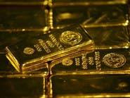 الذهب يصعد وأنظار السوق على السياسة الأميركية
