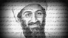 Secret al-Qaeda memo: We must recruit and manipulate 'ignorant' Muslims