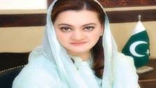 مسلم لیگ (ن) کی صدارت کا فیصلہ پارٹی اجلاس میں ہو گا: مریم اورنگزیب
