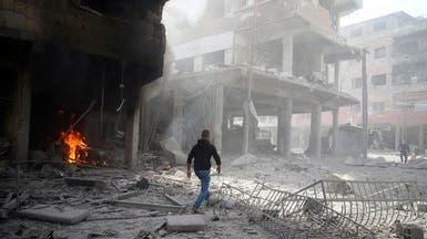 """روسيا تعلن """"هدنة جديدة"""".. والغوطة تحت رحمة النوايا"""