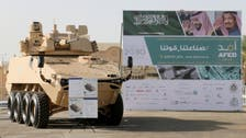 IN NUMBERS: The Saudi Arabian Military Industries' plan for 2020