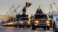 رپورٹ : 41 ممالک کے ہزاروں جنگجو لیبیا کے امن و استحکام کے لیے خطرہ