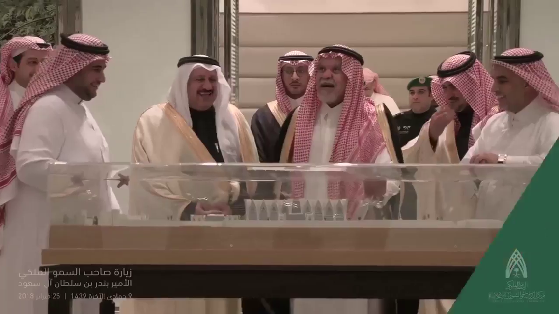Saudi Prince Bandar bin Sultan visits Royal Court media, research center