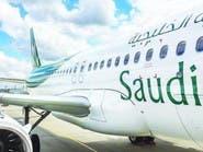 """""""السعودية الخليجية"""" تسعى لتوسعة أسطولها بـ""""بوينغ 787"""""""