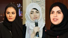Know who are the three Saudi women appointed in top roles by royal decree
