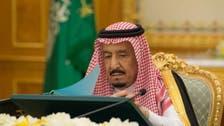 مسئلہ فلسطین کے حوالے سے سعودی عرب کا ٹھوس موقف ہے: شاہ سلمان