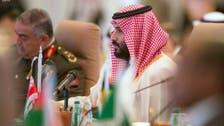 سعودی ولی عہد شہزادہ محمد بن سلمان 7 مارچ کو برطانیہ کے دورے پر جائیں گے