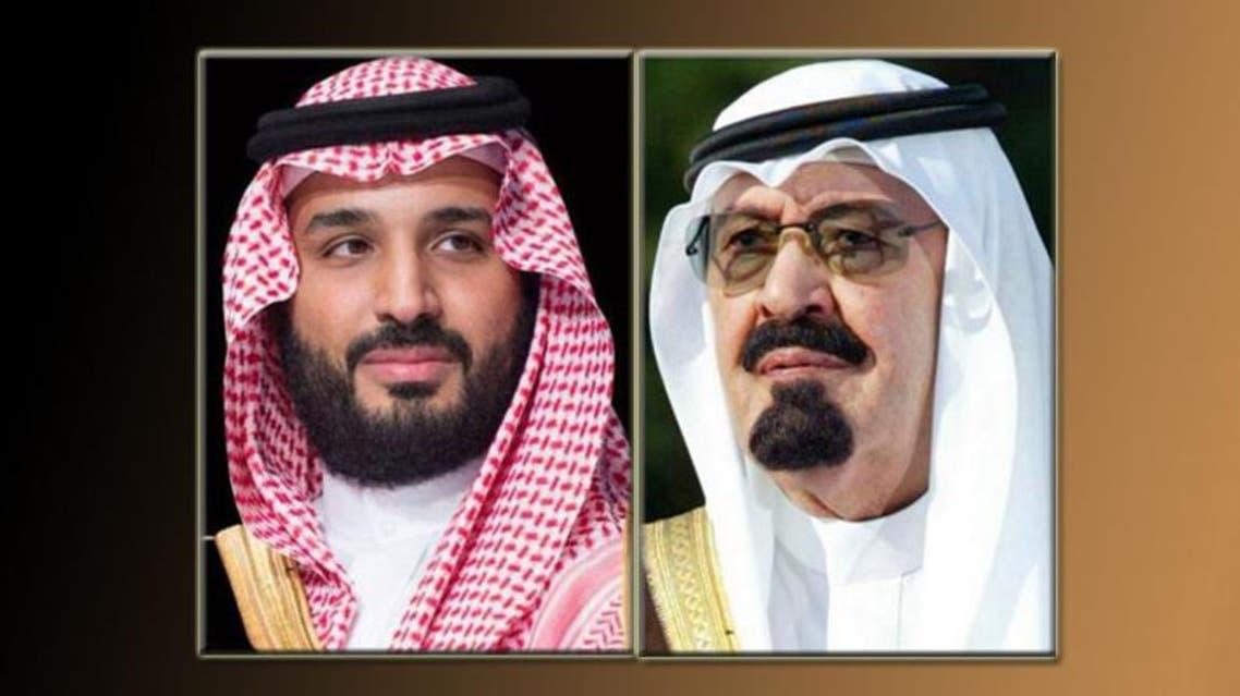 الملك عبد الله وولي العهد محمد بن سلمان