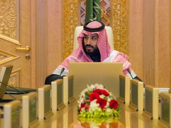 ولي العهد السعودي يرأس اجتماع مجلس الشؤون الاقتصادية