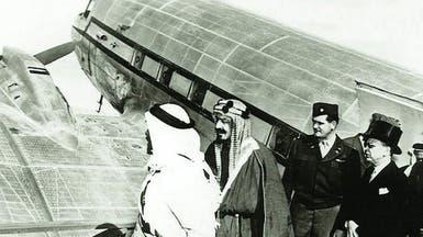 تفاصيل أول رحلة للملك عبدالعزيز بالطائرة