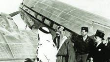 سعودی عرب کے بانی شاہ عبدالعزیز آل سعود کا طیارے کے ذریعے پہلا سفر