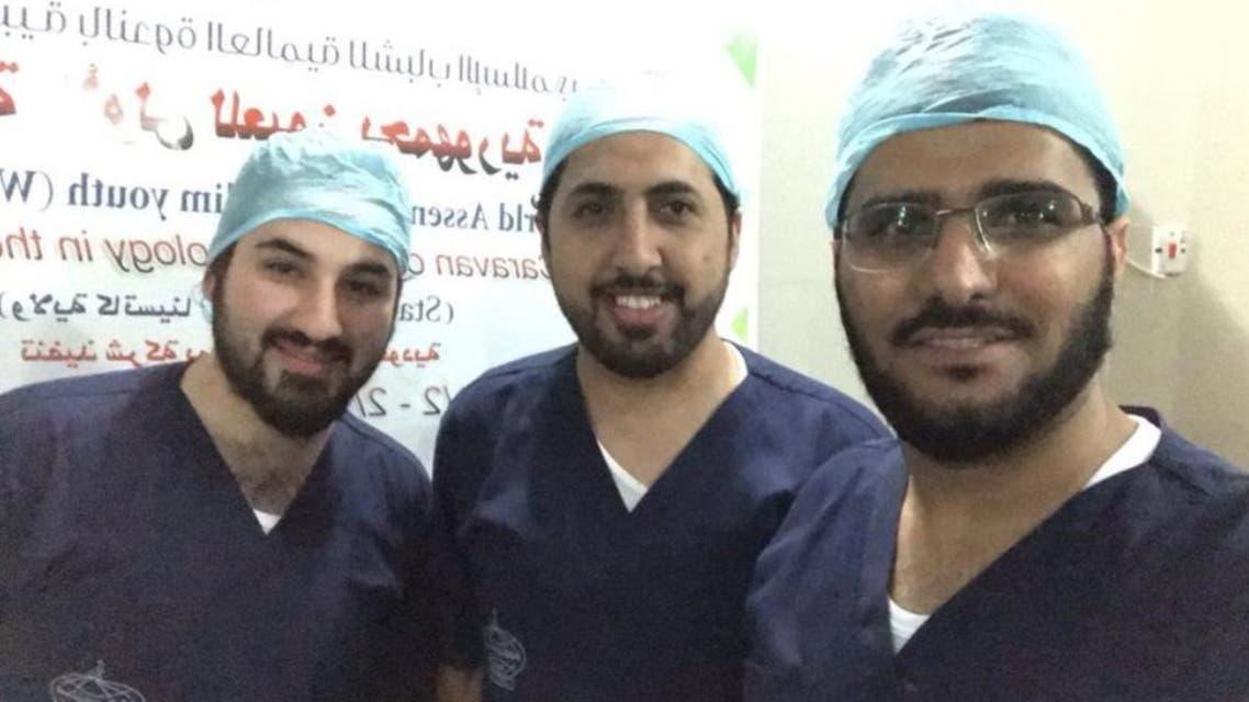 جراحون سعوديون