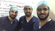 Saudi surgeons performed 515 eye surgeries in Nigeria