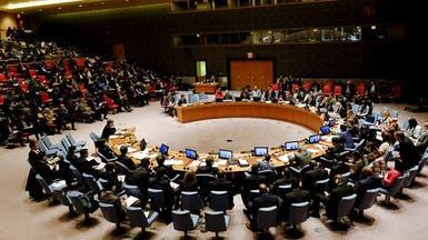 الأمم المتحدة: الغوطة في سوريا تعرضت لقصف بالكلور